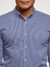Рубашка extra slim в мелкую клетку oodji #SECTION_NAME# (синий), 3B140003M/39767N/7910C - вид 4
