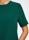 Платье однотонное прямого кроя oodji #SECTION_NAME# (зеленый), 21910002-1/42354/6E00N - вид 5