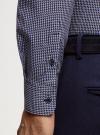 Рубашка приталенная из хлопка oodji #SECTION_NAME# (синий), 3L110360M/48958N/7975G - вид 5