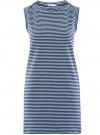 Платье из ткани пике oodji #SECTION_NAME# (синий), 14005074-1B/46149/7079S