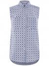 Топ хлопковый с рубашечным воротником oodji #SECTION_NAME# (синий), 14901416-1B/12836/7045E