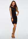 Платье облегающего силуэта со стразами oodji для женщины (черный), 14007020-3M/16564/2900N