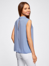 Блузка базовая без рукавов с воротником oodji #SECTION_NAME# (синий), 11411084B/43414/7500N - вид 3