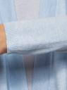 Кардиган свободного силуэта без застежки oodji #SECTION_NAME# (синий), 73212371-1B/48117/7001M - вид 5
