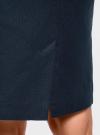 Юбка прямая классическая oodji #SECTION_NAME# (синий), 21601254-5/45503/7900N - вид 5
