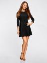 Платье приталенное с вырезом на спине oodji для женщины (черный), 11911001/38461/2900N