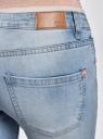 Джинсы slim fit с модными потертостями oodji #SECTION_NAME# (синий), 12101098/22306/7000W - вид 5