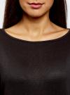 Платье трикотажное с ремнем oodji #SECTION_NAME# (черный), 14008010/15640/2900N - вид 4