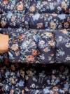 Куртка стеганая с круглым вырезом oodji #SECTION_NAME# (синий), 10204040-1B/42257/7919F - вид 5