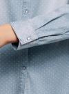 Рубашка джинсовая на кнопках oodji #SECTION_NAME# (синий), 16A09003-1/46360/7012F - вид 5