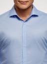 Рубашка базовая хлопковая oodji #SECTION_NAME# (синий), 3B110017M-3/44482N/7003N - вид 4
