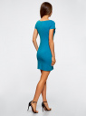 Платье трикотажное с вырезом-лодочкой oodji #SECTION_NAME# (синий), 14001117-2B/16564/7501N - вид 3