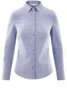 Блузка приталенная в горошек oodji #SECTION_NAME# (синий), 11403227/46079/1075G