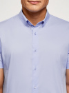 Рубашка базовая с коротким рукавом oodji для мужчины (синий), 3B240000M/34146N/7000N - вид 4