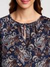 Блузка свободного кроя с вырезом-капелькой oodji #SECTION_NAME# (синий), 21400321-2/33116/7937E - вид 4