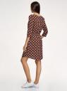 Платье вискозное с рукавом 3/4 oodji для женщины (коричневый), 11901153-3B/42540/3712D