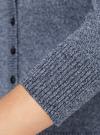 Жакет вязаный меланжевый oodji #SECTION_NAME# (синий), 63210129-4B/31473/7970M - вид 5
