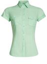 Рубашка базовая с коротким рукавом oodji #SECTION_NAME# (зеленый), 11402084-5B/45510/6500N