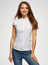 Рубашка с воротником-стойкой и коротким рукавом реглан oodji #SECTION_NAME# (белый), 13K03006B/26357/1029O - вид 2