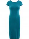 Платье миди с вырезом на спине oodji для женщины (бирюзовый), 24001104-5B/47420/7300N