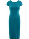 Платье миди с вырезом на спине oodji #SECTION_NAME# (бирюзовый), 24001104-5B/47420/7300N