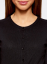 Жакет вязаный на пуговицах oodji #SECTION_NAME# (черный), 73212401-1B/45904/2900N - вид 4