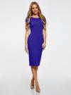 Платье миди с вырезом на спине oodji #SECTION_NAME# (синий), 24001104-5B/47420/7501N - вид 2
