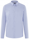 Рубашка базовая приталенная oodji #SECTION_NAME# (синий), 3B140000M/34146N/7003N