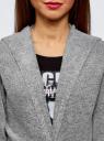Кардиган с капюшоном без застежки oodji для женщины (серый), 63207187-1/45716/2029M