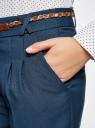 Брюки из фактурной ткани с ремнем oodji #SECTION_NAME# (синий), 21714019-3/46742/7901N - вид 5
