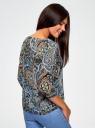 Блузка принтованная из шифона oodji #SECTION_NAME# (синий), 21404007/15018/7529E - вид 3