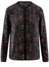 Блузка из струящейся ткани с контрастной отделкой oodji #SECTION_NAME# (синий), 11411059/43414/7945E