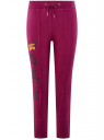 Брюки спортивные с надписью oodji для женщины (розовый), 16701063/48881/4C29P
