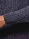 """Джемпер фактурной вязки """"в косичку"""" oodji для мужчины (синий), 4L105060M/25365N/7900M"""