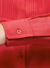 Блузка вискозная с удлиненной спинкой oodji #SECTION_NAME# (розовый), 11401258-1/26346/4D00N - вид 5