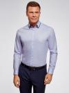 Рубашка хлопковая с контрастной отделкой oodji #SECTION_NAME# (синий), 3L110332M/48645N/7000O - вид 2