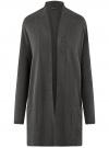 Кардиган без застежки с накладными карманами oodji для женщины (серый), 63212600/48514/2500M