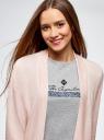 Кардиган без застежки с карманами oodji #SECTION_NAME# (розовый), 73212397B/45904/4012M - вид 4