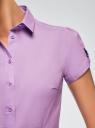 Рубашка хлопковая с коротким рукавом oodji #SECTION_NAME# (фиолетовый), 13K01004-1B/14885/8001N - вид 5