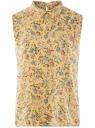 Топ базовый из струящейся ткани oodji #SECTION_NAME# (желтый), 14911006-2B/43414/5019F