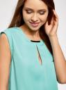 Топ из плотной ткани с вырезом-капелькой oodji для женщины (бирюзовый), 21411105/42720/7300N