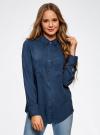 Блузка базовая из вискозы с карманами oodji #SECTION_NAME# (синий), 11400355-4/26346/7502N - вид 2