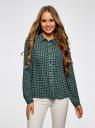 Блузка принтованная из шифона oodji #SECTION_NAME# (зеленый), 11400394-5/36215/6912G - вид 2