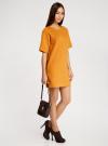 Платье в рубчик свободного кроя oodji #SECTION_NAME# (желтый), 14008017/45987/5200N - вид 6