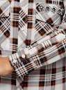 Рубашка в клетку с нагрудными карманами и декором из страз oodji для женщины (белый), 11411052-3/45772/1229C