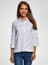Рубашка свободного силуэта с асимметричным низом oodji #SECTION_NAME# (белый), 13K11002-3B/26357/1070O - вид 2