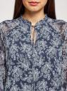 Платье шифоновое с манжетами на резинке oodji #SECTION_NAME# (синий), 11914001/15036/7912E - вид 4