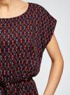 Блузка принтованная из вискозы oodji #SECTION_NAME# (разноцветный), 11400345-2/24681/7543G - вид 4
