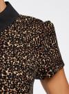 Платье мини с коротким рукавом oodji для женщины (бежевый), 11902153-1/45079/3329A - вид 5