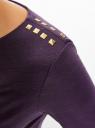Платье с металлическим декором на плечах oodji #SECTION_NAME# (фиолетовый), 14001105-3/18610/8800N - вид 5